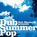 Dub Master X - I'm Not In Love
