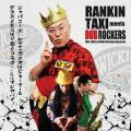Rankin Taxi, Dub Rockers - 広い青空の下 (Picture Sleeve)