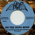 Derrick Morgan, Desmond Dekker - Do The Beng Beng