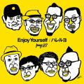 Pug27 - Enjoy Yourself