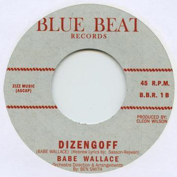 Dizengoff (One Side Press)