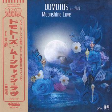 Moonshine Love (Picture Sleeve) / 接吻