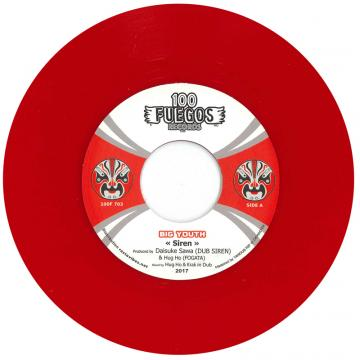 Siren (Coloured Vinyl) / Dub Siren Anthem