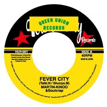 Fever City / Fever Version