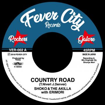 Country Road / There's A Reward For Me