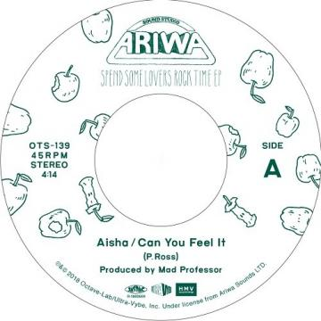 Can You Feel It / (Instrumental)