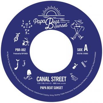 Canal Street / Green Velvet