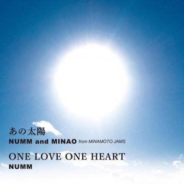あの太陽 / One Love One Heart