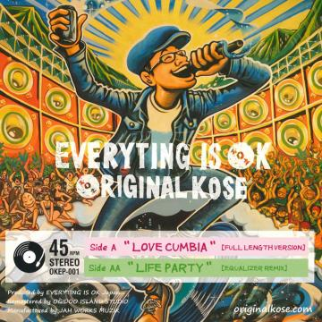 Love Cumbia (Full Length Version) / Life Party (Equalizer Remix)