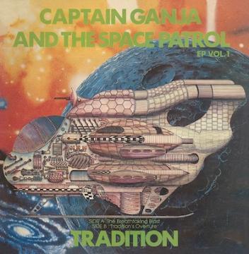 Captain Ganja & The Space Patrol EP Volume 1