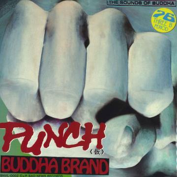 Punch (仮) / (Instrumental)