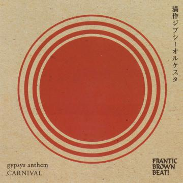 Gypsys Anthem / Carnival
