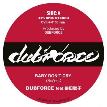 Baby Don't Cry / Hope Dub