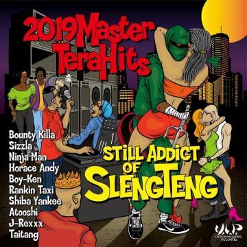 """Still Addict Of Sleng Teng (7"""" x 5 Box Set)"""