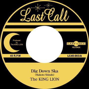 Dig Down Ska / 64ska Take 2