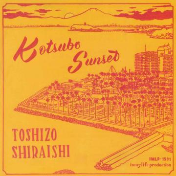 Kotsubo Sunset / Kotsubo Dub