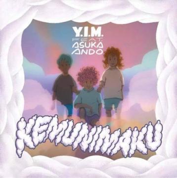 Kemunimaku / シンガソン