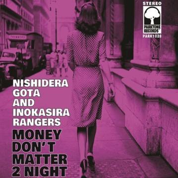 Money Don't Matter 2 Night / 恋人はワイン色