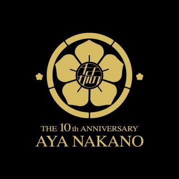 10th Anniversary Black Box