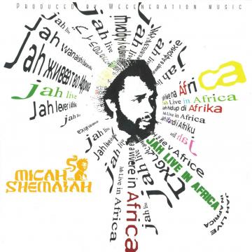 Jah Live In Africa / Haile Jah