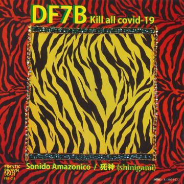 Sonido Amazonico / 死神