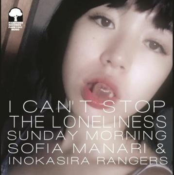 悲しみが止まらない / Sunday Morning