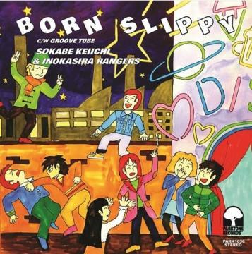 Born Slippy / Groove Tube