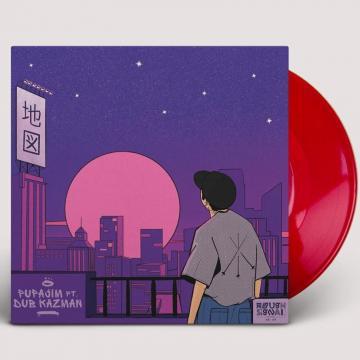I Need A Map(Cover Art, Color Vinyl) / I Need A Dub