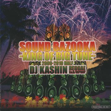 Sound Bazooka: King of Big Tune 2009 - 2010 Harf