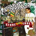 Rory (for Stone Love) - Stone Love AnSWeR Mix: Exclusive Juggling