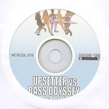 Upsetter VS Bass Odyssey OCT.1995 (Plane Sleeve) (CD-R)