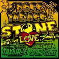 Rory (for Stone Love), G-Fuss (for Stone Love) - Doss Yabass Live CD Stone Love Part
