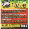 Aba Shanti-I Sound System, Blackboard Jungle, Iration Steppas - University Of Dub 2010 August Disc 6 (2010/08/27 Friday) (CD-R)