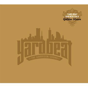 Dub Box Volume 3: Golden Flavor