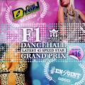 Search (First Design) - F-1 Dancehall Grandprix Series #16 (2CD)