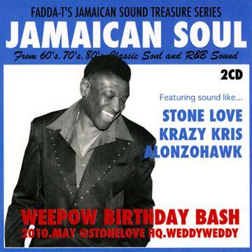 Weepow Birthday Bash (2010/05 @stone Love HQ. Weddy Weddy) (2CD-R)