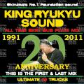 King Ryukyu - All Time Best Dub Plate Mix 1991-2011: This Is The First & Last