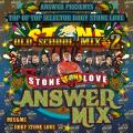 Rory (for Stone Love) - Stone Love AnSWeR Mix: Old School 2