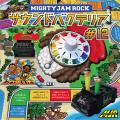 Mighty Jam Rock - Sound Bacteria #12
