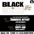 Kawabata Mitsuo, Daddy Kan - Black & White Affair: 2011.12.16 @club Cactus (2 Cd)