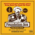King Ryukyu - Foundation Box Volume 1: 80's One Drop Style