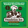 King Ryukyu - Foundation Box Volume 2: Solid Gold Singers