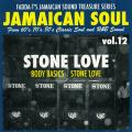 Stone Love - Stone Love Volume 12: 70's, 80's Soul (CD-R)