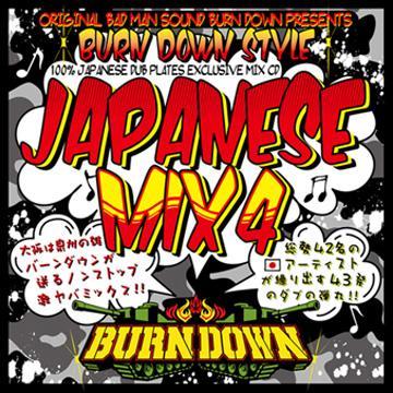Burn Down Style Japanese Mix 4