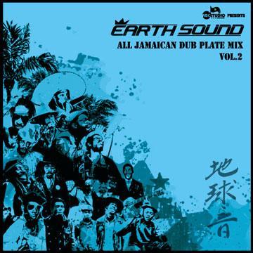 地球音Mixx Volume 2