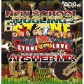 Rory (for Stone Love) - Stone Love AnSWeR Mix: New School Jugglin 2