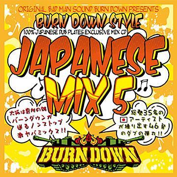 Burn Down Style Japanese Mix 5