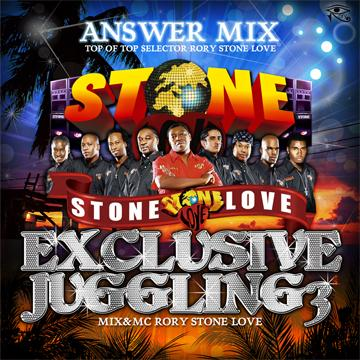 Stone Love Answer Mix: Exclusive Juggling 3