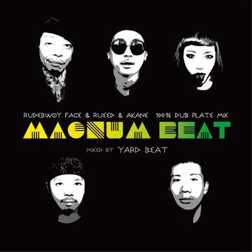 Magnum Beat