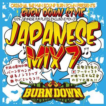Burn Down Style Japanese Mix 7